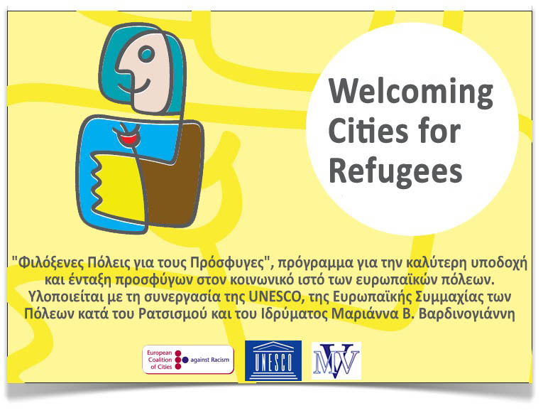 welcoming_cities_MVV_GR3