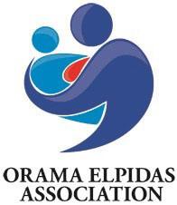 orama_elpidas_en