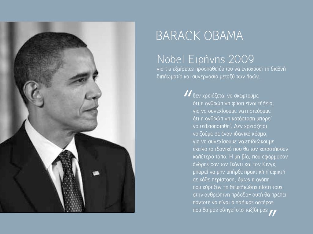 barack obama page