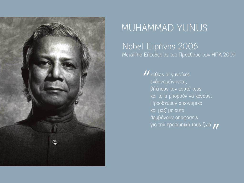 muhammad Yunus page